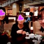 ◆1月の体験お茶会、受付を開始します!◆